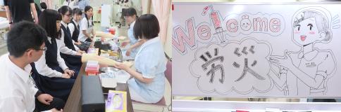 釧路労災看護学校のオープンキャンパス